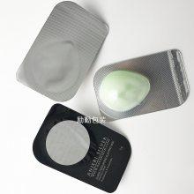 励勤包装 睡眠面膜封口膜 易揭果冻胶囊面膜热封膜 pvc吸塑盖膜配套定制