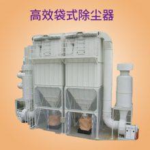 工业袋式除尘器/布袋除尘器/车间粉尘治理工程