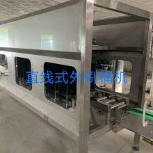 桶装水生产线—全自动外刷桶机