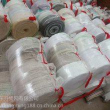 包树裹树布条保暖布拉枝绳供应厂家