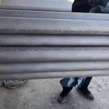 S30408不銹鋼衛生管微磁性 TP304不銹鋼流體輸送管道