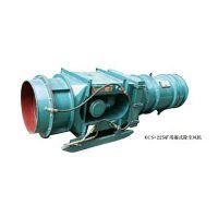KCS-160D矿用湿式除尘器工作原理 金科星机电矿用除尘风机