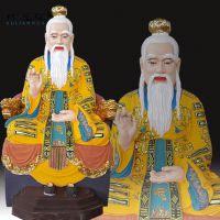 河南合婚联姻天尊 神像塑造厂家
