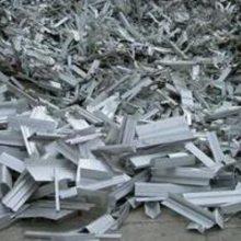 废铜废铝回收-长丰废铝回收-安徽辉海(查看)