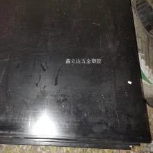 进口全新料无杂志本色白色防静电POM板 进口黑色POM板 进口黑色防静电POM棒