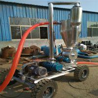 山西全自动吸粮机 新型大豆吸粮机 风力输送机