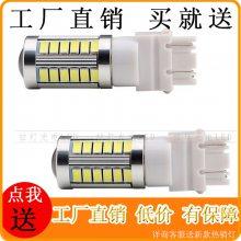 汽车LED高位刹车灯泡T20 7440 7443 led倒车灯转向灯5630 33smd
