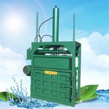 亚博国际真实吗机械 大型液压打包机 废金属液压打包机 液压打包机 小型液压打包机 棉花液压打包机