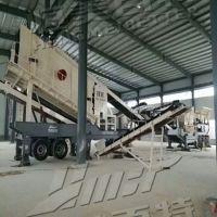 移动式破碎站配置 反击式破碎机应用效果 移动碎石机免费设计