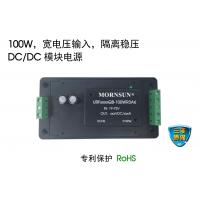 URF4812QB-100WR3A6 100W,宽电压输入,隔离稳压 DC/DC 模块电源