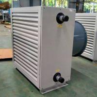 艾尔格霖8Q型蒸汽暖风机 工业厂房取暖用Q型蒸汽暖风机