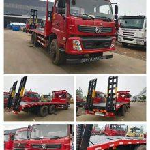 D913挖机拖车 6.3L东风随专后八挖机板车 东风两桥平板车可拉300挖掘机