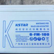 科士达蓄电池6-FM-120科士达12V120ah直流屏电池技术参数