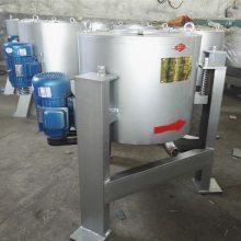 高效率60型商用离心式滤油机 核桃油棕榈油过滤机效果好
