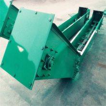 现货供应耐高温全自动能耗低建材刮板输送机_冶金行业用优质带式刮板输送机