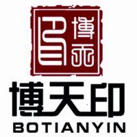 深圳市博天印实业有限公司