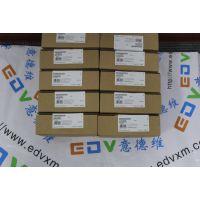 供应德国西门子A5E02841901/AC/DC电源模块