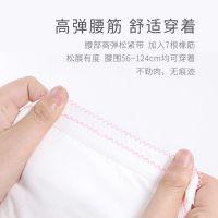 一次性免洗纯棉透气三角女士内裤