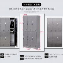 重庆生产不锈钢更衣柜价格 重庆迪尚不锈钢更衣柜厂家批发价