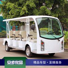 安步优品ABLQY116白色新款看楼电瓶车迎宾11座电动观光车旅游景区电瓶观光车售价