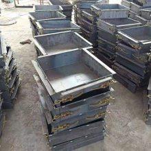 供应路沿石钢模具型号 供应路沿石钢模具繁盛模具 繁盛