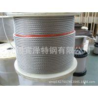无锡201不锈钢钢绞线 304不锈钢钢绞线   316 316L不锈钢绞线/绳