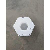 六角护坡模具直销六角护坡模具价格