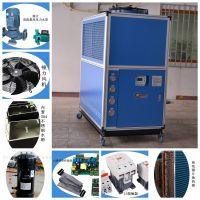 风冷式降温制冷机/风冷式循环水制冷机