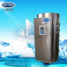 工厂销售容量455升功率45000瓦大容量电热水器电热水炉