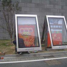 蓝田广告灯箱 广告灯箱价格 户外滚动灯箱制作