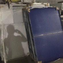 定制滚弧铝单板 穿孔铝板 美容院铝单板