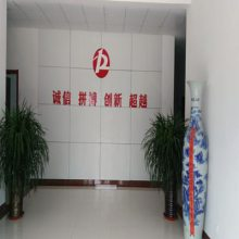 济南中科数控设备有限公司