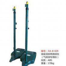厂家直销配重式排球柱 冀跃配重式排球柱多少钱 配重移动式排羽网球柱