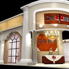 年会活动装修(图)-舞台搭建装潢公司-舞台搭建