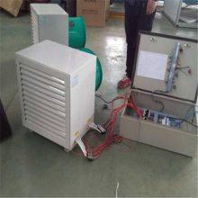4Q5Q蒸汽工业暖风机 宇成工业暖风机品牌机
