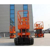 济南厂家定做特殊升降平台 全自行履带式升降机 自行式高空电动升降台