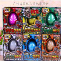韩版恐龙蛋浸水孵化恐龙蛋diy膨胀孵化恐龙蛋泡水恐龙玩具巨龙蛋