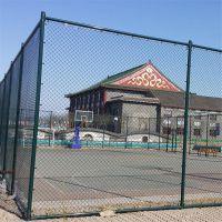 公园篮球场护栏 雄安运动场围栏 新农村场地建设围网