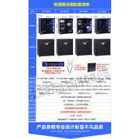 中西 电子防潮箱 型号:AbmcdcAB-260EM库号:M329239