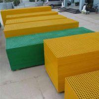 油漆房网格板专用 玻璃钢黄色装饰网 阳江市加工定制钢格栅板