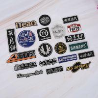 五金标牌定制 机械设备家电标牌批发 腐蚀金属家具商标铭牌定做logo