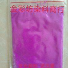 供应佰霖化工荧光颜料 荧光紫MAB-20 具有分散性 色彩鲜艳 着色力高的荧光颜料