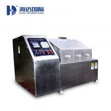 海达提供HD-E803-1蒸汽老化试验箱可定制