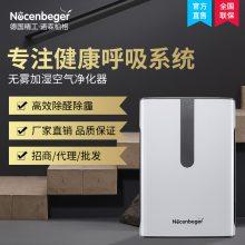 德国诺森柏格加湿空气净化器的选择 强效除甲醛空气净化器推荐