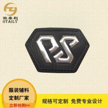 东莞厂家专业定制3D高频TPU标 高周波电压PVC反光标 立体转烫标