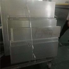 南村利口福大楼幕墙改造氟碳冲孔铝单板-设计出图中