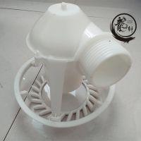 马利反射型喷头 火电厂自然通风逆流塔喷头 ABS冷却塔配件——河北龙轩