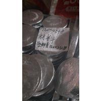 大量供应冲压铝饼/灯饰铝饼/东莞深圳高纯度冷锻LED灯饰退火纯铝饼