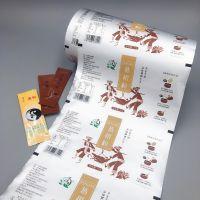 食品铝箔包装卷膜定做厂家 药品颗粒固体饮料镀铝复合膜