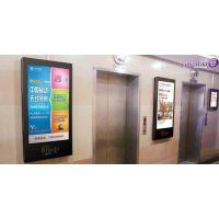 宁德电梯广告各款丰富多彩的电梯广告等你来选购哦